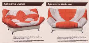Мебель Кирово-Чепецк - Диван